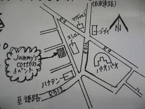 Jummys_coton_005